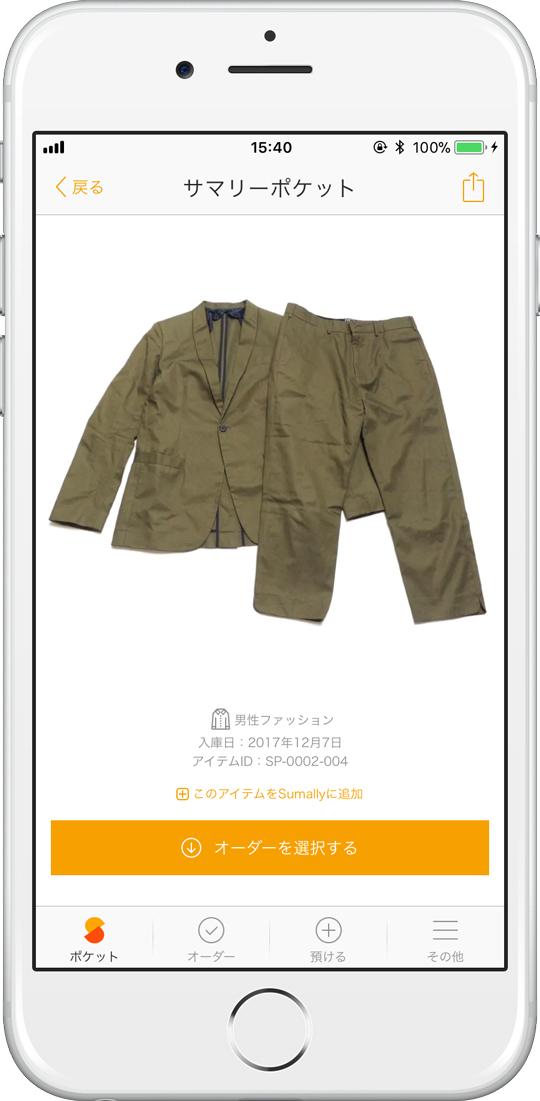 konpo_fukuro1_a.jpg